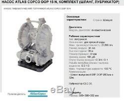 Air diaphragm pump DOP15N Atlas-Copco